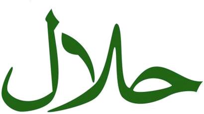 restaurant halal reims